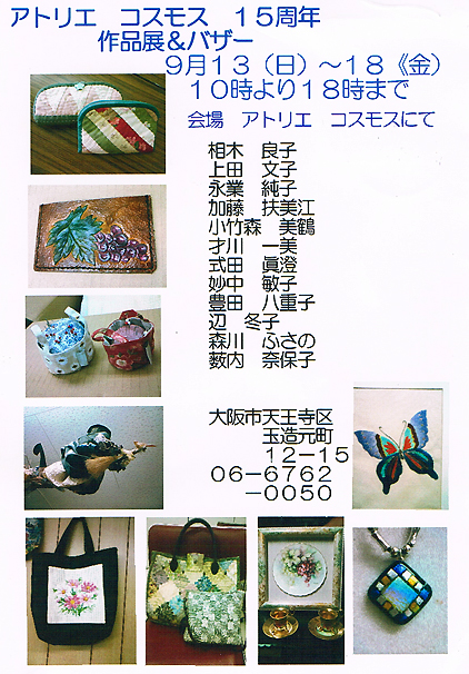 CCI20150912_00000